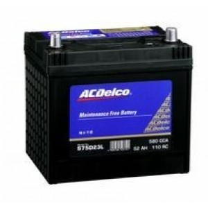 ACDelco Akü 45ah
